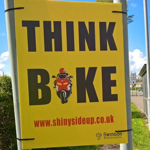 Swindon SSUP roadside signage second version